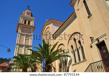 St Marks Church in Zakynthos, Greece - stock photo