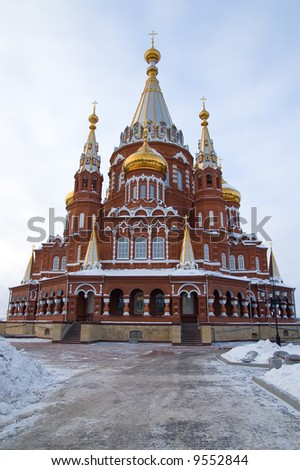St. Michael cathedral, city of Izhevsk, Russia