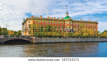 St. Michael's Castle (the Mikhailovsky Castle, the Engineers' Castle) in St.-Petersburg, Russia. Former Emperor Paul I residence - stock photo