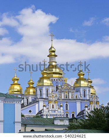 St. Michael's Golden-Domed Monastery - famous church complex in Kiev, Ukraine - stock photo