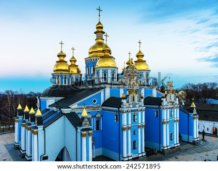 St. Michael's Golden-Domed Monastery - famous church complex in Kiev, Ukraine - stock photo