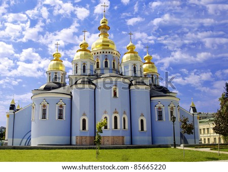 St. Michael's Golden-Domed Monastery - famous church in Kyiv, Ukraine - stock photo