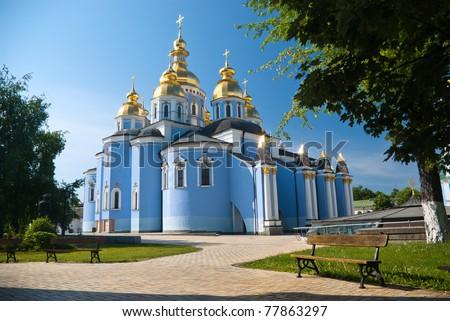 St. Michael's Golden-Domed Monastery. Famous sights and landmarks  in Kyiv (Kiev), Ukraine. - stock photo
