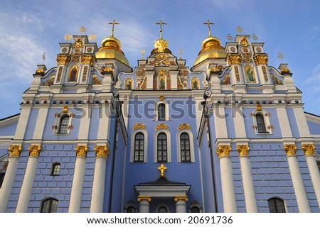 St.Michael's Orthodox Cathedral in Kiev - stock photo