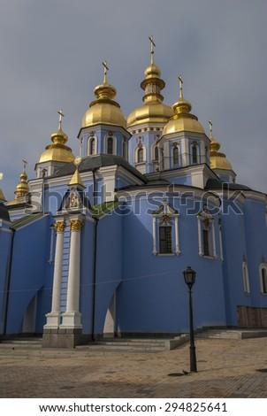 St Michaels gold domed monastery in Kiev, Ukraine - stock photo