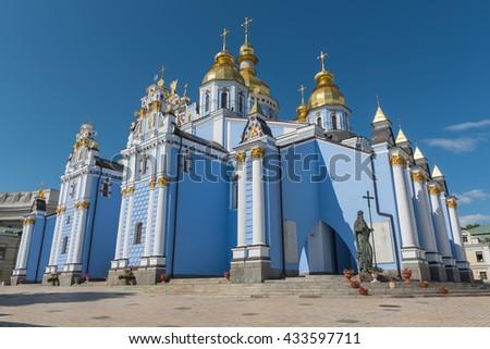 St Michaels golden domed monastery - stock photo