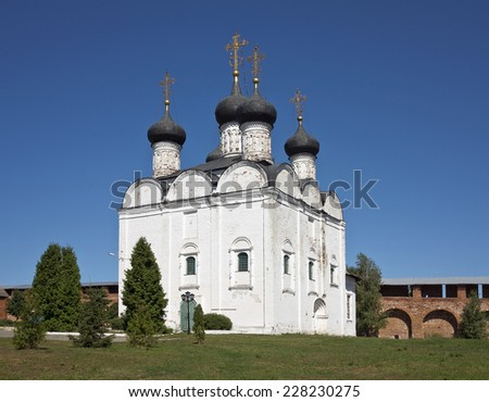 St. Nicholas Cathedral and Kremlin wall at Zaraysk  - stock photo