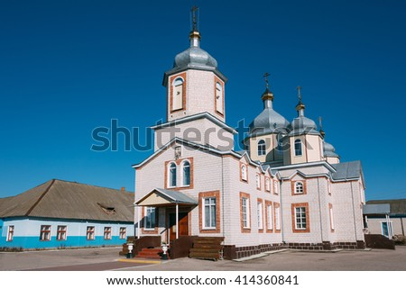 St. Nicholas Cathedral church in Dobrush, Belarus. - stock photo