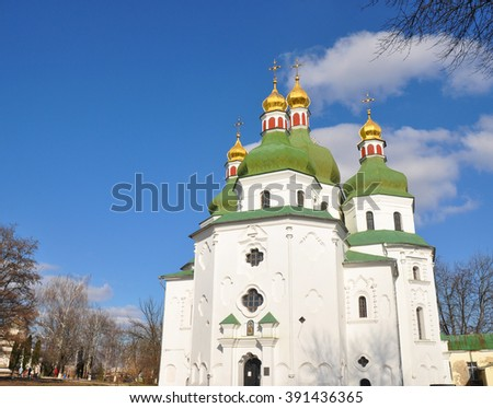 St Nicholas Church in Nizhyn, Ukraine. Ukrainian Baroque or Cossack Baroque or Mazepa baroque is an architectural style that emerged in Ukraine during the 17th and 18th centuries.  - stock photo