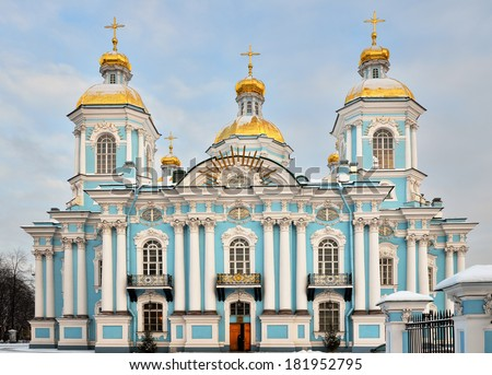St. Nicholas Naval Cathedral in St.Petersburg, Russia - stock photo
