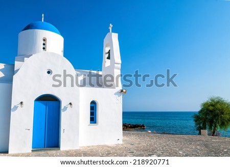 St. Nicolas (Agios Nicolaos) church in Protaras, Cyprus - stock photo