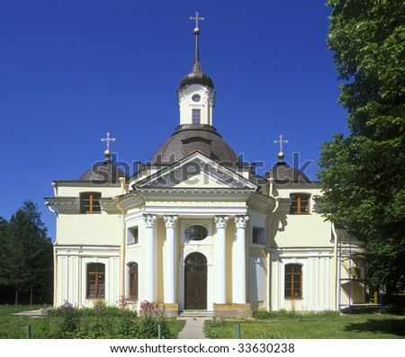 St. Peter and Paul church in Znamenka, small orthodox temple, XVII century, Peterhof, Saint Petersburg, Russia