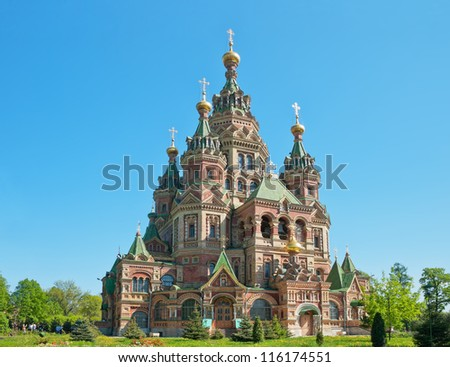 St. Peter and Paul's church in the Russian city of Peterhof near St. Petersburg
