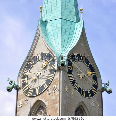 St. Peter church in Zurich - stock photo