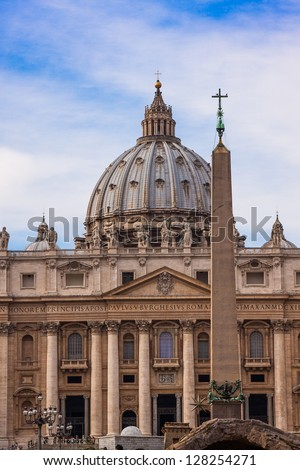 St. Peter's Basilica, St. Peter's Square, Vatican City. - stock photo