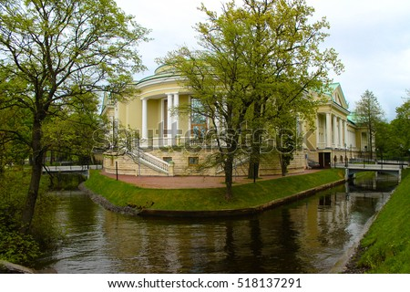 St.Petersburg, building on Kamenny Isle