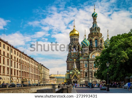 "St. Petersburg, Church of the Savior on spilled blood"" - stock photo"