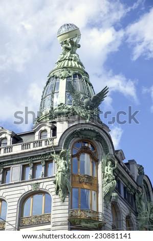 "St. Petersburg, house of company ""Zinger"" - stock photo"