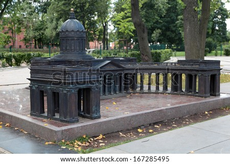 "ST.-PETERSBURG-JUL 02: Alexander Park, sculptural group ""Mini-city"" - miniature copies of the main attractions of the city. The layout of the Kazan Cathedral on Jul 02, 2013 in St.-Petersburg, Russia. - stock photo"