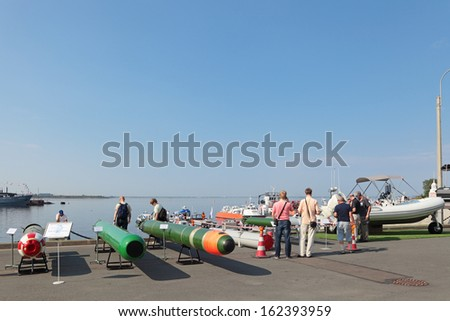 ST.-PETERSBURG - JUL 05: The marine underwater weapons of Russia on International maritime defence show (IMDS-2013) on Jul 05, 2013 at Lenexpo exhibition complex in St.-Petersburg, Russia
