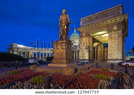 St. Petersburg. Kazan Cathedral. Monument to Barclay de Tolly. Evening. Photograph taken with the tilt-shift lens, vertical lines of architecture preserved - stock photo