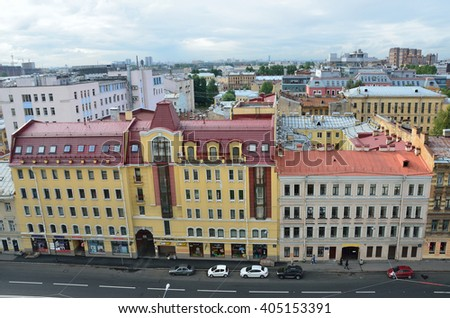 St. Petersburg, Moscow, August, 31, 2014. cars and buildings of Riga Avenue