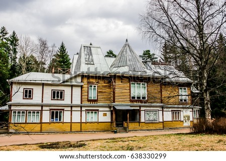 St. Petersburg, Repino, Russia, May 2017: House in Penates a museum-estate of the artist Ilya Repin, located in the village of Repino, Resort area of St. Petersburg