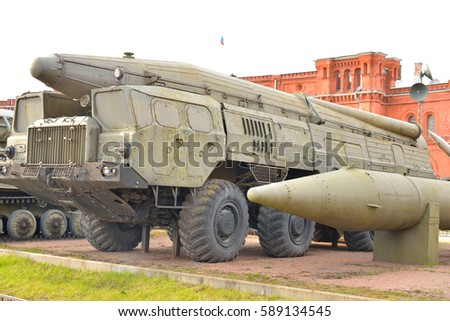 ST.PETERSBURG, RUSSIA - 17 APRIL 2016: Launcher of missile complex in Military Historical Museum of Artillery, Engineers and Signal Corps.