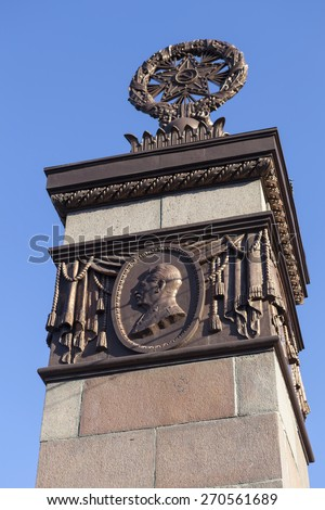 ST. PETERSBURG, RUSSIA - APRIL 18, 2015: Photo of Bas-relief of Stalin at the Arc de pylon.