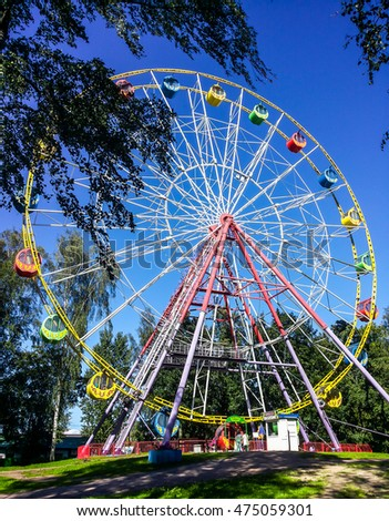 St. Petersburg, Russia, August 28, 2016:  A colourful ferris wheel