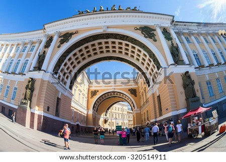 ST.PETERSBURG, RUSSIA - AUGUST 7, 2015: Arch of the General Staff Building on Palace Square in summer sunny day - stock photo