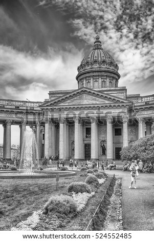 ST. PETERSBURG, RUSSIA - AUGUST 26: Kazan Cathedral in St.Petersburg, Russia, on August 26, 2016. It was modelled by Andrey Voronikhin after the St. Peter's Basilica in Rome