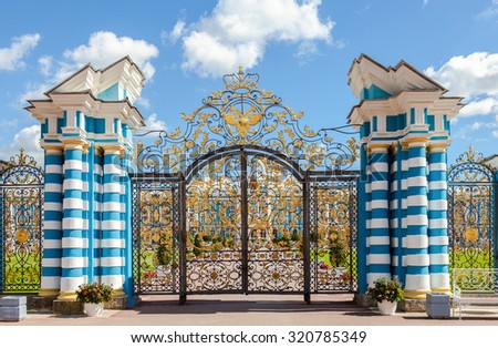 ST.PETERSBURG, RUSSIA - AUGUST 4, 2015: Openwork gate of Catherine Palace - the summer residence of the Russian tsars. Tsarskoye Selo, Russia - stock photo