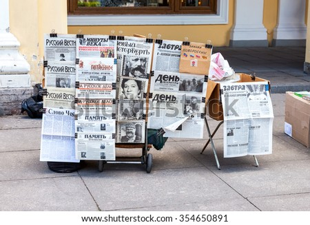 ST.PETERSBURG, RUSSIA - AUGUST 5, 2015: Sale Russian newspapers on Nevsky Prospekt in summer day - stock photo