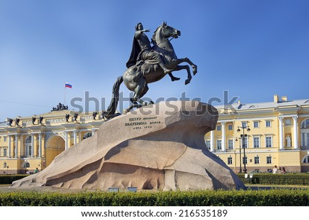 ST. PETERSBURG, RUSSIA - August 06: The Bronze Horseman - monument to Peter the Great on the Senate Square in Saint Petersburg, Russia, symbol of Saint- Petersburg on August 06, 2014. - stock photo