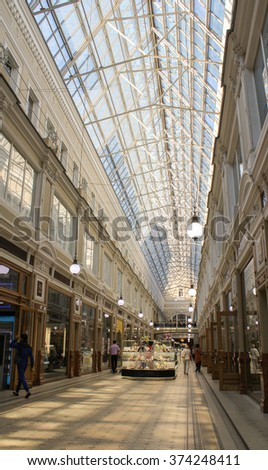 St. Petersburg, Russia - 22 August, 2015. The interior of the central shopping arcade. Shop Passage on Nevsky Prospect.