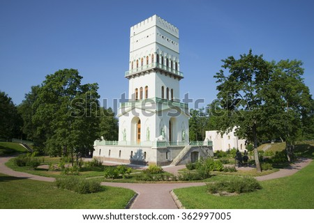 ST. PETERSBURG, RUSSIA - AUGUST 03, 2014: Views of the White tower Sunny day in August. Tsarskoye Selo