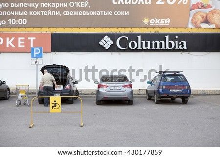 ST. PETERSBURG, RUSSIA - CIRCA JUN, 2014: Violation of parking rules is near of shopping mall. Vehicles stand on the place for people with disabilities