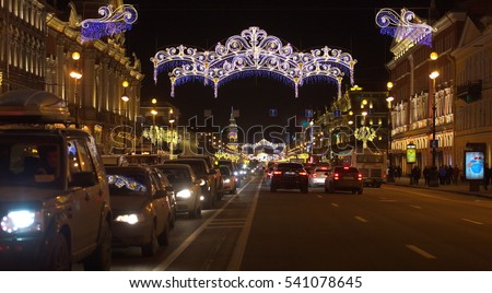 St. Petersburg, Russia - December 24, 2015: Nevsky Prospect with City Duma building illuminated for Christmas