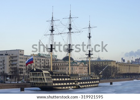 "ST. PETERSBURG, RUSSIA -FEBRUARY 03, 2015: View of the frigate ""Grace"" in the winter twilight"
