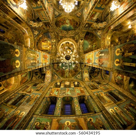 ST. PETERSBURG, RUSSIA - JANUARY 15, 2017: Interior of Church of the Savior on Spilled Blood. Architectural landmark and monument to Alexander II. Church contains over 7500 square meters of mosaics.