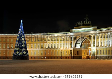 ST. PETERSBURG, RUSSIA, January 7, 2016 - night view of Christmas tree on Palace square in St. Petersburg, Russia