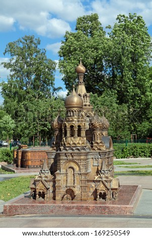 "ST.-PETERSBURG, RUSSIA - JUL 02, 2013: Alexander Park, sculptural group ""Mini-city"" - miniature copies of the main attractions of the city. The layout of the Church of the Savior on Blood - stock photo"