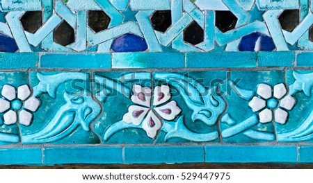 ST. PETERSBURG, RUSSIA - JULY 11, 2016: An oriental mosaic pattern on a mosque in St. Petersburg, Russia