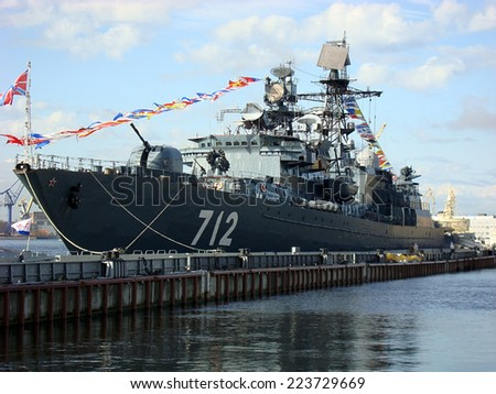 St. Petersburg, Russia - JULY 27: anti-submarine ship on the feast of the Navy in the Neva river on July 27, 2008, St. Petersburg, Russia - stock photo