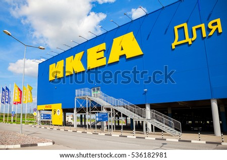 ST. PETERSBURG, RUSSIA - JULY 28, 2016: IKEA Store. IKEA is the world's largest furniture retailer and sells ready to assemble furniture