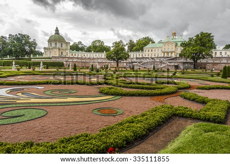 ST PETERSBURG, RUSSIA - JULY 29, 2015: Menshikov Palace (Oranienbaum) in the town of Lomonosov