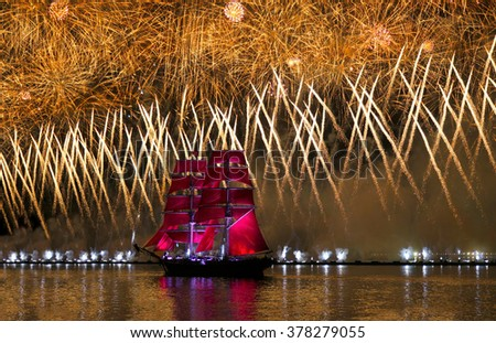 ST.PETERSBURG, RUSSIA - JUN 24, 2013: Light show and firework with a frigate with scarlet sails floating on the Neva River.