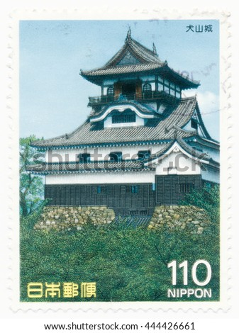 ST. PETERSBURG, RUSSIA - JUNE 28, 2016: A postmark printed in Japan shows Inuyama Castle, circa 1987 - stock photo