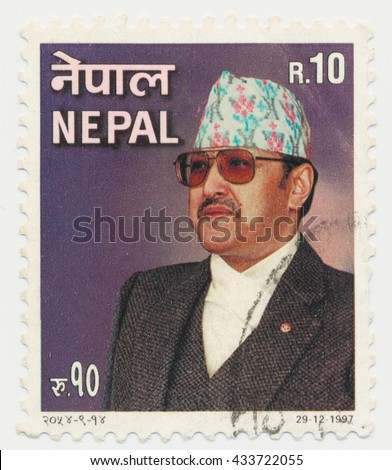 ST. PETERSBURG, RUSSIA - JUNE 8, 2016: A postmark printed in NEPAL, shows portrait of King Birendra, 52st Birthday, circa 1997 - stock photo